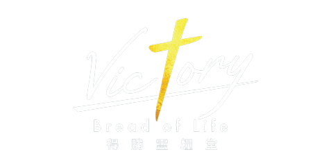 The Victory Logo